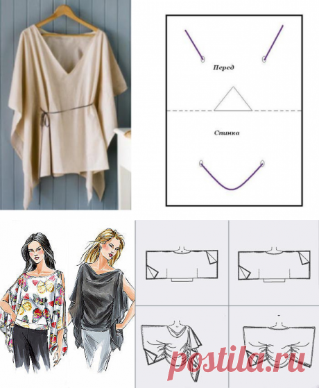Easy blouses — a sewing minimum — Needlework