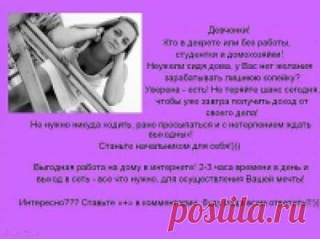 Anastasiya Aleksandrovna