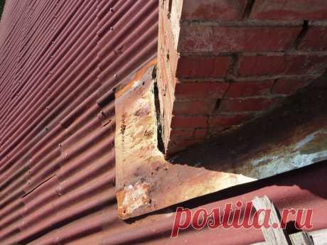 Как устранить течь возле трубы на крыше и чем заделать