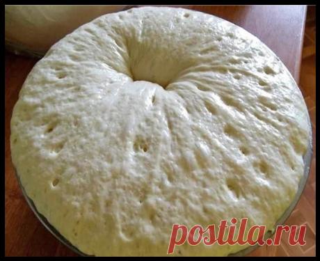 Дрожжевое тесто «Воздушная мечта» для самой вкусной выпечки!