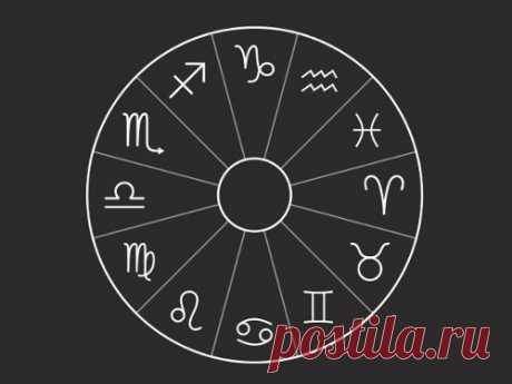 Гороскоп нанеделю с18по24марта 2019 года Гороскопы помогают людям преодолевать препятствия насвоем пути идобиваться наилучших результатов влюбви, делах и финансовой сфере. Советы астрологов, как и всегда, окажутся полезными для всех Знаков Зодиака.