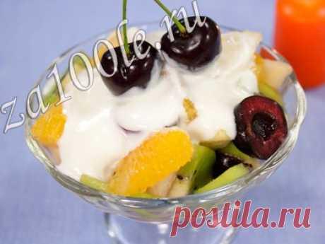 Фруктовый салат фото-видео рецепт