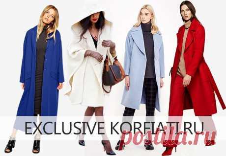 Выкройки пальто для женщин от Школы Шитья Анастасии Корфиати Предлагаем вам самые точные выкройки пальто на любой вкус и для любого случая - . Все выкройки вы сможете построить самостоятельно по своим меркам.