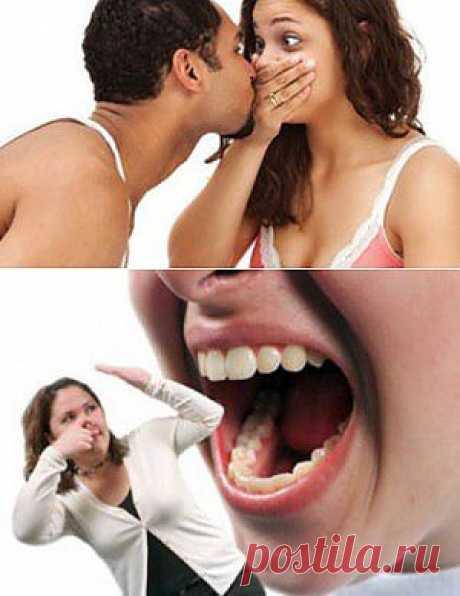 Причины появления неприятного запаха изо рта |