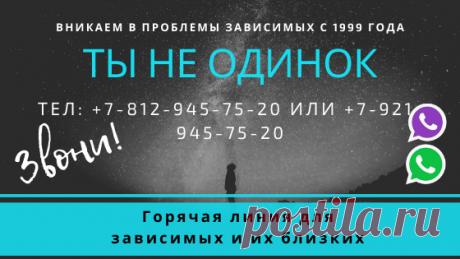 Реабилитационный центр Мегаполис Зеленогорск - лечение наркомании, алкоголизма и других зависимостей.