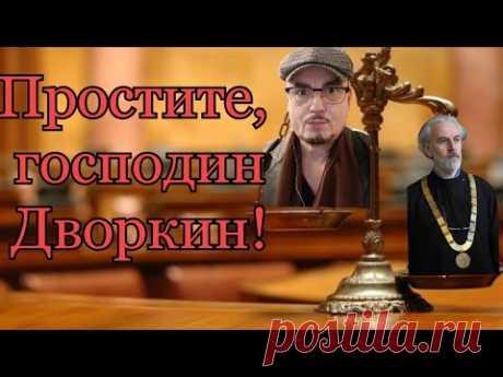 Мои извинения перед главным сектоведом России.