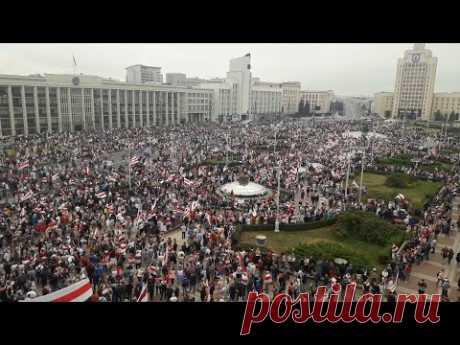 Сторонники оппозиции вышли на митинг в центре Минска