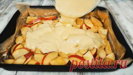 Einfacher und leckerer Apfelkuchen in 5 Minuten Einfacher und leckerer Apfelkuchen in 5 Minuten. Schmackhafter als Charlotte. Apfelkuchen ist viele, viele Äpfel. Ein einfaches und leichtes Rezept für Apfel...