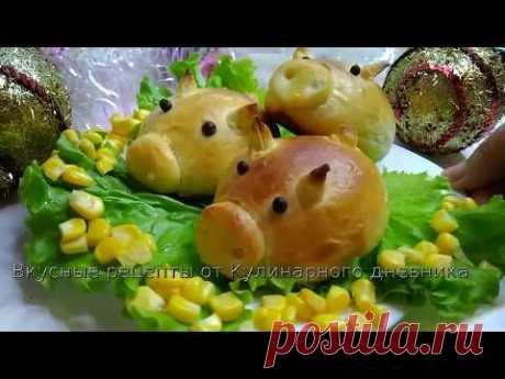 Модные Свинки с Сюрпризом. Новогодние Булочки в Виде Поросят в Год Желтой свиньи 2019