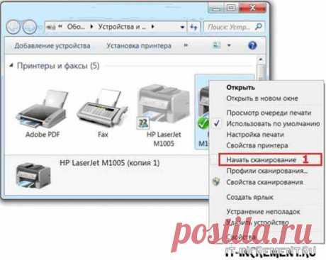 Как сканировать с принтера на компьютер windows 10
