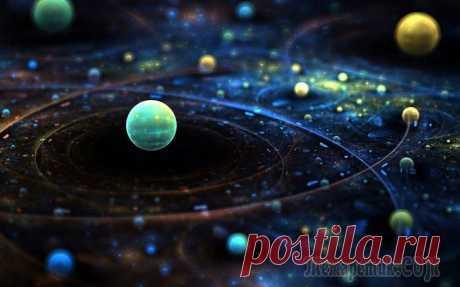 Ланиакея и еще 10 терминов из астрономии, которые необходимо знать