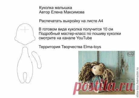 LAI toys. Куклы, тедди, игрушки