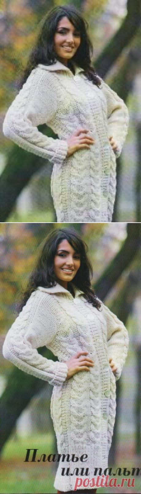 Белое пальто с косами | Пончо, кардиган, пальто %