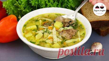 Как сохранить цвет зелени в супе (маленькая хитрость) | Кухня наизнанку | Яндекс Дзен