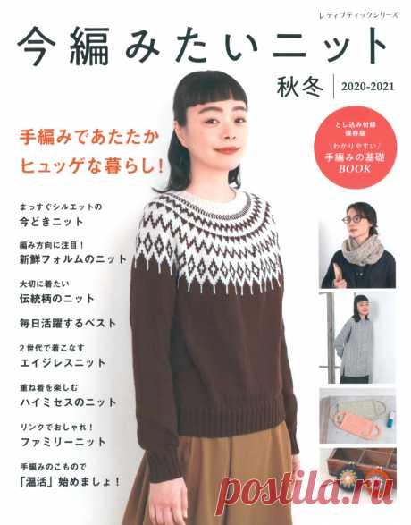 Lady Boutique Series - №8018 2020-2021