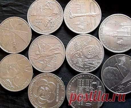 Памятные и юбилейные монеты из СССР