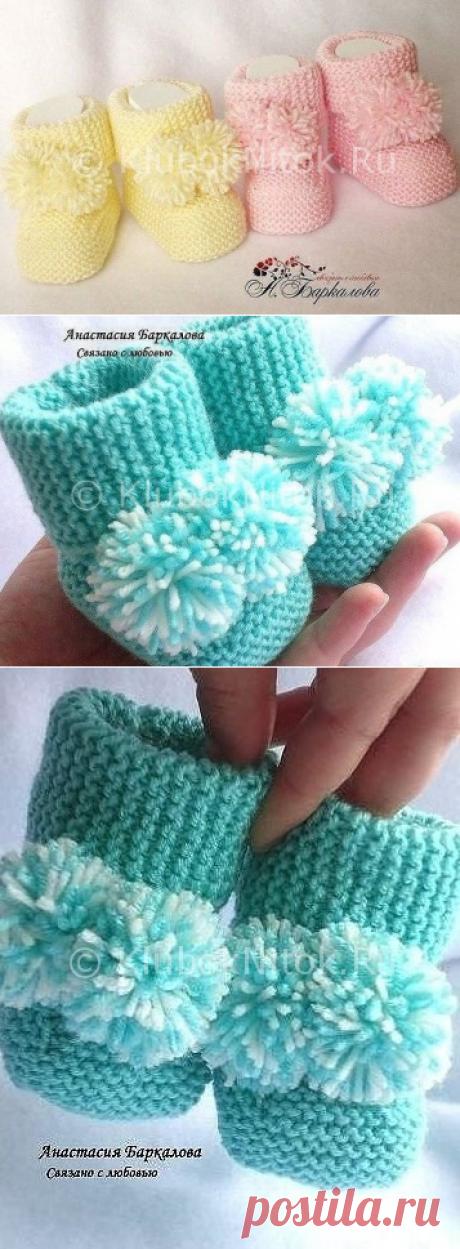 Пинетки от А. Баркаловой | Вязание для девочек | Вязание спицами и крючком. Схемы вязания.