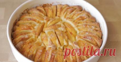 Пеку такой пирог через день и не надоедает - яблочный пирог с хрустящей корочкой