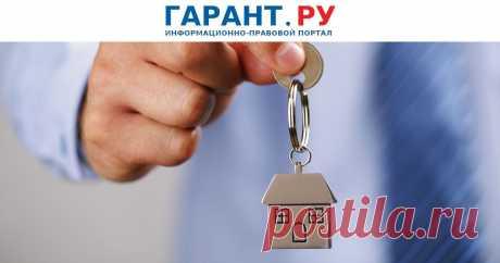 При продаже квартиры, находившейся в собственности несовершеннолетнего, налог будет уплачивать родитель Также на законных представителей возлагается и обязанность по подаче декларации по форме 3-НДФЛ.