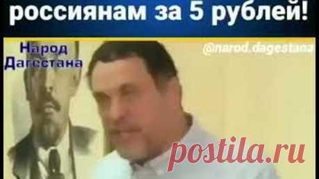 Шевченко:Российский газ в Китай за 80 копеек,а россиянам за 5 рублей!!!Как называется такая власть?