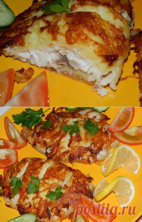 Вкусная рыба в картофельной корочке