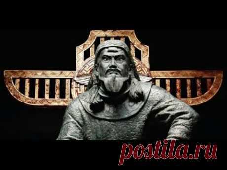 Чингисхан и создание Монгольской империи - YouTube
