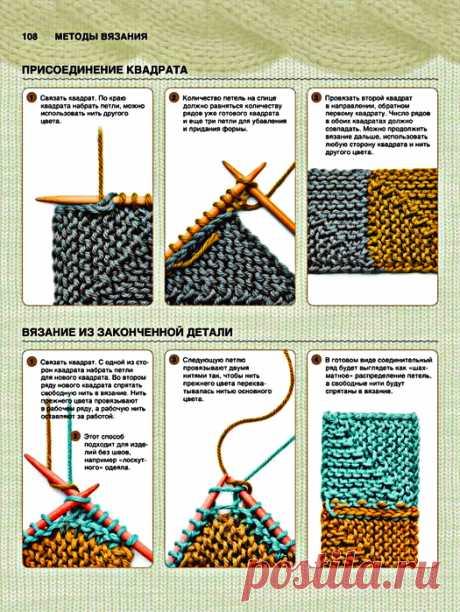 Важные моменты уроков вязания спицами — Сделай сам, идеи для творчества - DIY Ideas