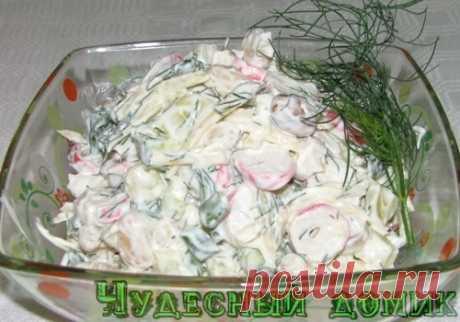 Салат из крабовых палочек с фасолью|Чудесный домик