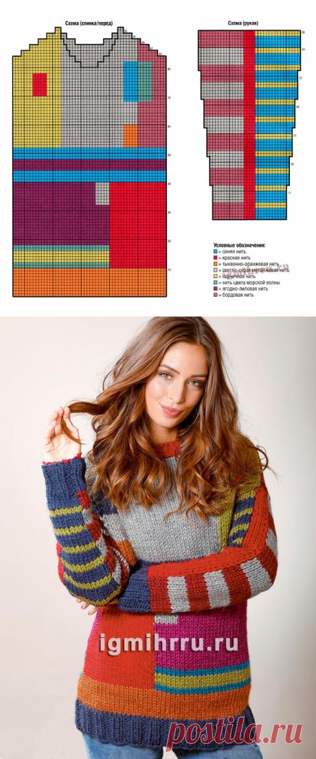 Яркий теплый пуловер в стиле колор-блокинг. Вязание спицами со схемами и описанием