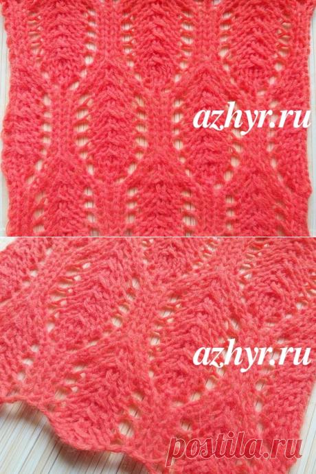 Несложный ажурный узор спицами - схема | АЖУР - схемы узоров