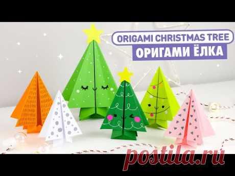 новогодние оригами из бумаги - 7 тыс. результатов. Поиск Mail.Ru