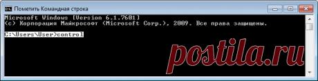 Как скопировать текст в командную строку Windows