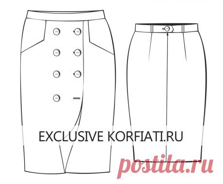 Выкройка юбки с застежкой на пуговицы спереди от А. Корфиати Застежка спереди выполняет декоративную функцию. Такое решение позволяет сохранить комфортную посадку. Выкройка юбки с застежкой на пуговицы