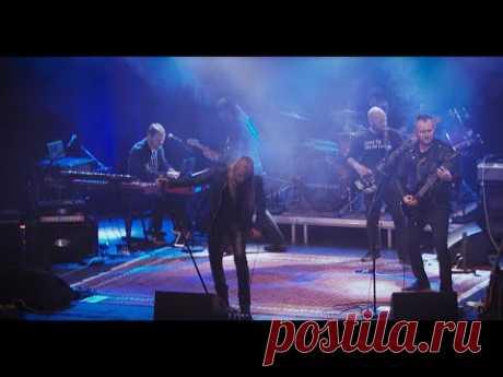 Hamradun - Sigmunds Deyði (Live from SALT 2019)
