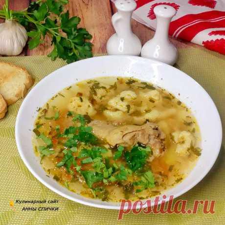 Куриный суп с нежными чесночными галушками, пошаговый рецепт с фото.