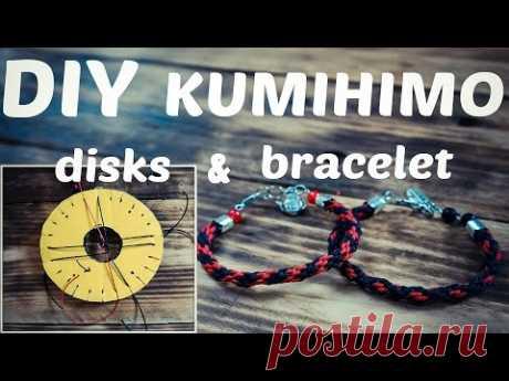 Кумихимо браслет своими руками / Диск для плетения / Kumihimo bracelet