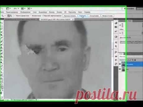 Восстановление старых фотографий.Photoshop обучение.