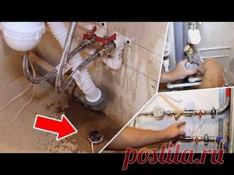 Надежная защита от протечек воды. Установка, подключение, проверка работы.