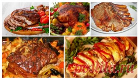Как вкусно запечь в духовке разные блюда. Запекание — самый древний способ приготовления еды. Первые люди на земле запекали мясо прямо на костре, наши предки-славяне использовали русские печи, в восточных и азиатских странах до сих пор популярна печь-жаровня тандыр, а европейцы запекают мясо, рыбу и овощи в духовке, аэрогриле, микроволновке и мультиварке.