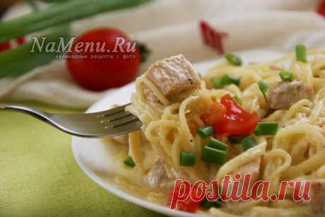 Паста с индейкой в сливочном соусе, рецепт