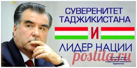 Президент Таджикистана-ЭМОМАЛИ РАХМОН