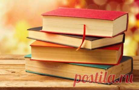 ...............Подборка полезной литературы................  конструирование и моделирование одежды для всей семьи