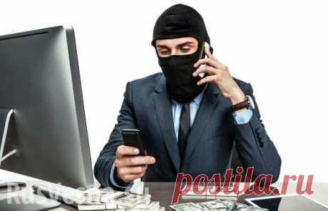 Центробанк рассказал, как не стать жертвой телефонных мошенников Средний размер краж телефонных мошенников составляет от десяти до пятнадцати тысяч рублей. Такой информацией поделился в интервью «Российской газете»
