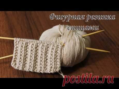 Фигурная резинка спицами | Rib knitting stitches