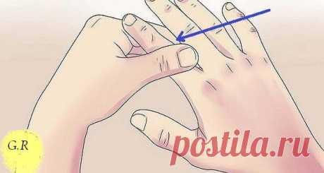 Невероятно – Надавите на указательный палец в течение 60 секунд и посмотрите, что произойдет с вашим телом!
