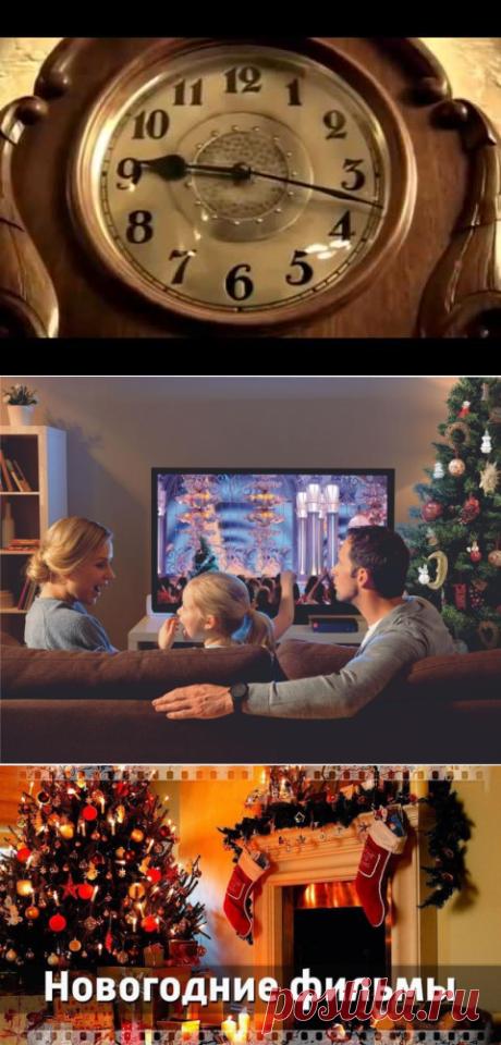 Поиск на Постиле: новогодние фильмы