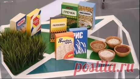 Доктор Мясников рассказал, какая каша особенно полезна для диабетиков | Будьте здоровы! Полезная еда | Яндекс Дзен