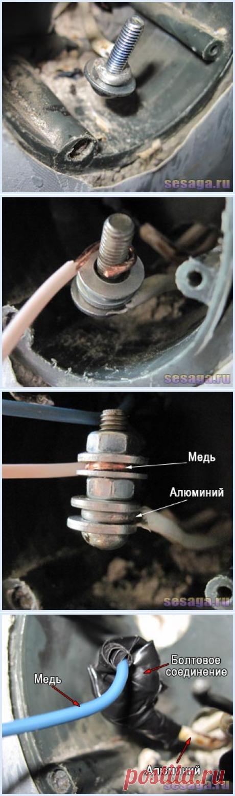 Способ соединения медного и алюминиевого провода | Для дома, для семьи