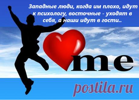 10 метких цитат на русском с переводом на английский: улыбнитесь! | PRO Инглиш ПЛЮС | Яндекс Дзен