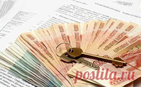 Потерявшим жилье россиянам государство заплатит 1 млн рублей - Свежие новости : Domofond.ru